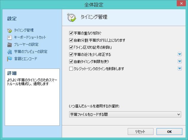 DivXLand Media Subtitler japanese