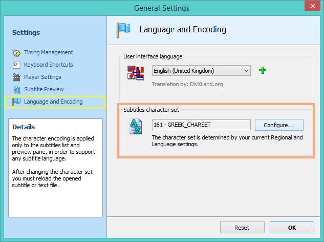 DivXLand Media Subtitler language settings