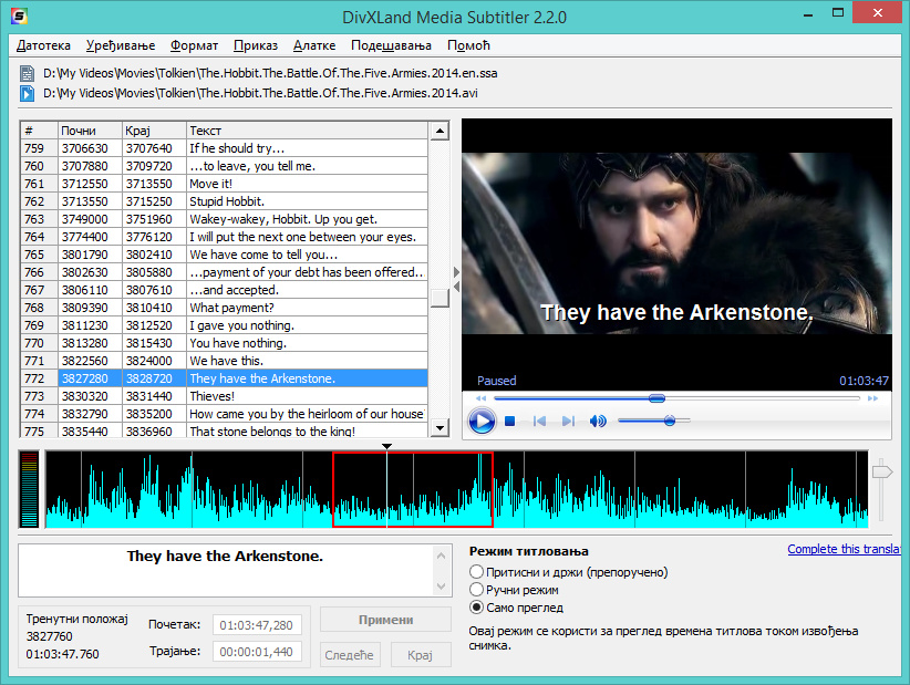 DivXLand Media Subtitler serbian