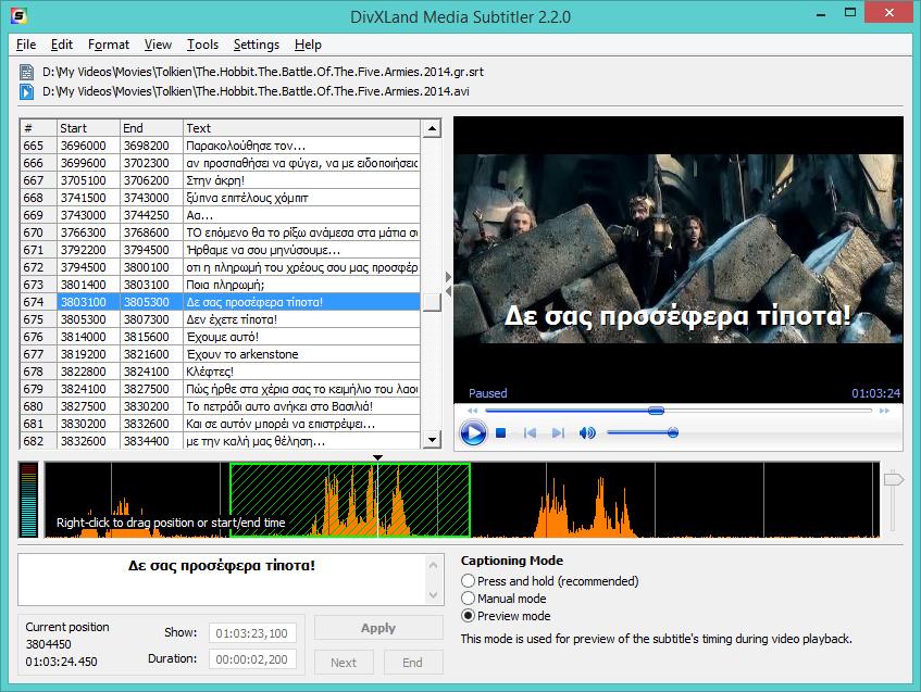 DivXLand Media Subtitler with greek language subtitles
