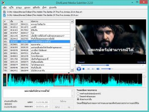 DivXLand Media Subtitler Thai