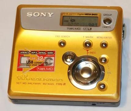 MiniDisc recorder Sony MZ-N505